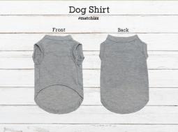 בגד לכלב – משפט לבחירה