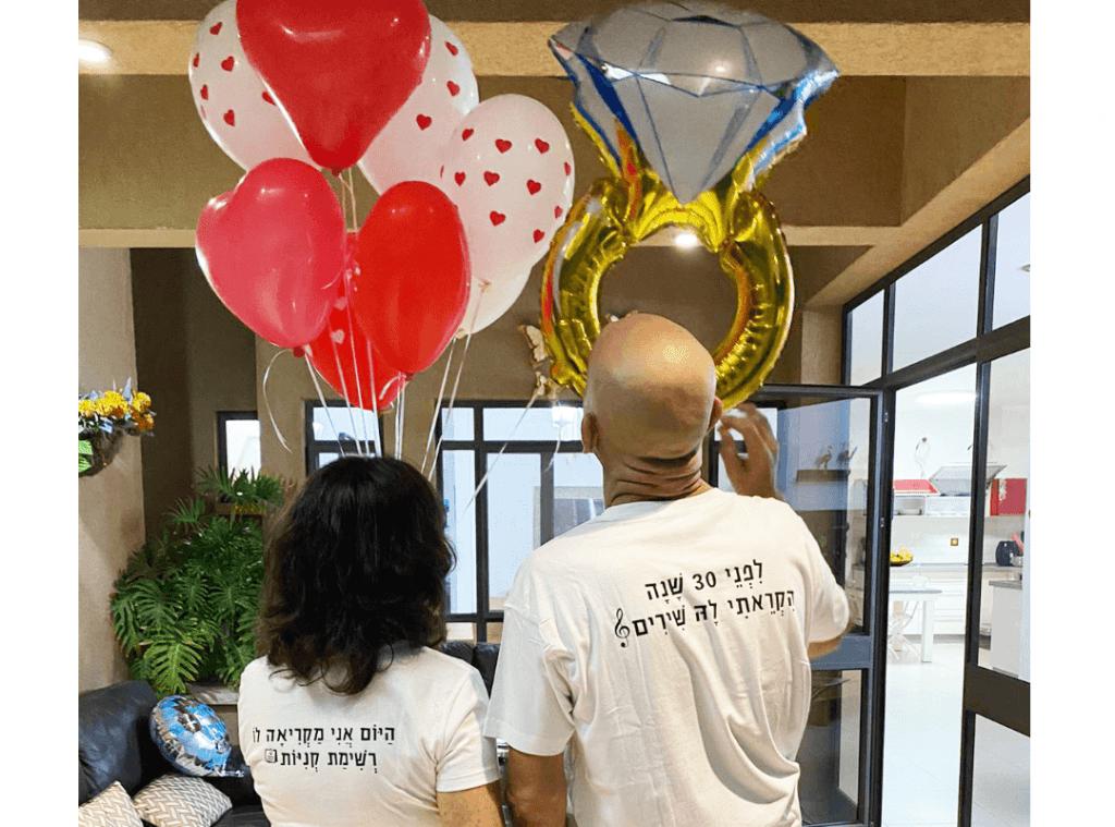 מתנה ליום נישואים