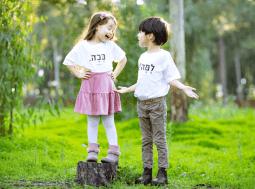 מתנות לאחים ותאומים – למה ככה