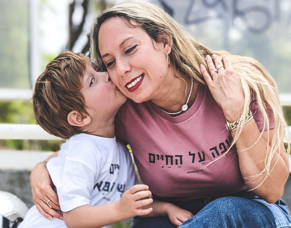 אמא ובן - חיים של אמא